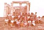 Alžírsko 1986 :: FS Vranovčan